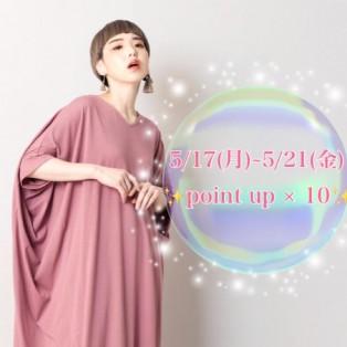 名古屋店限定 SPECIAL EVENT