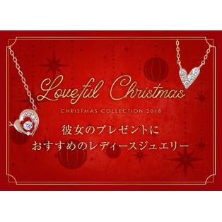 クリスマス限定*sweets特集