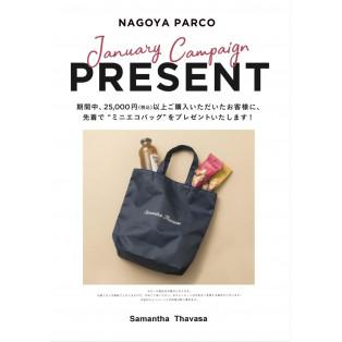 ♡名古屋パルコ店限定エコバッグプレゼントキャンペーン♡