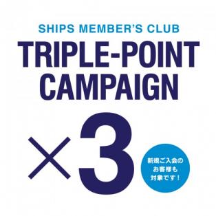 SMCトリプルポイントキャンペーン