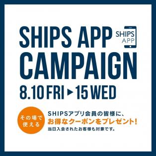 APPクーポン&配送無料キャンペーン