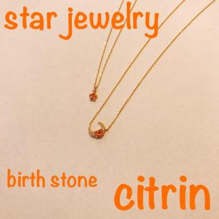 11月誕生石☆シトリン☆ネックレス☆star jewelry