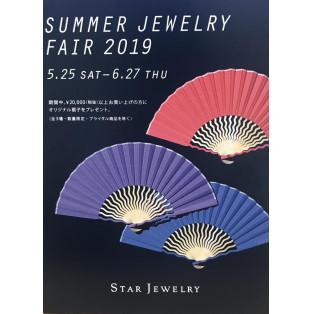 ☆SUMMER JEWELRY FAIR 2019☆
