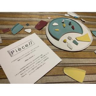 Ceramichi 「Pièce//」