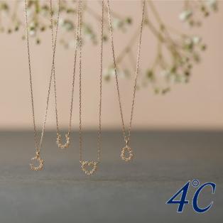 ✴︎Amulet Jewelry