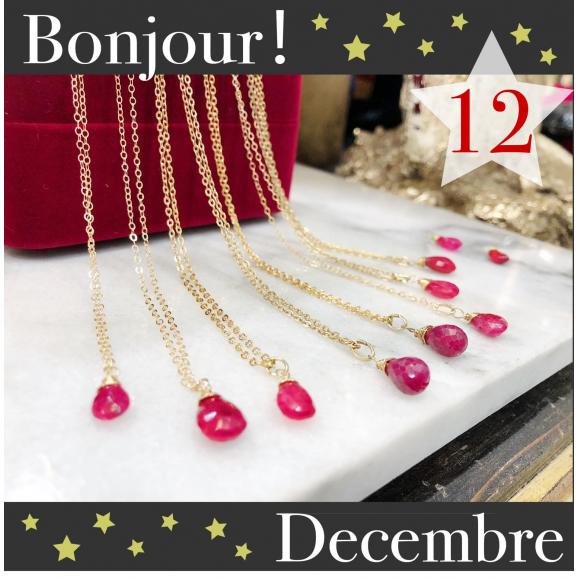 ♡Bonjour ! Decembre♡