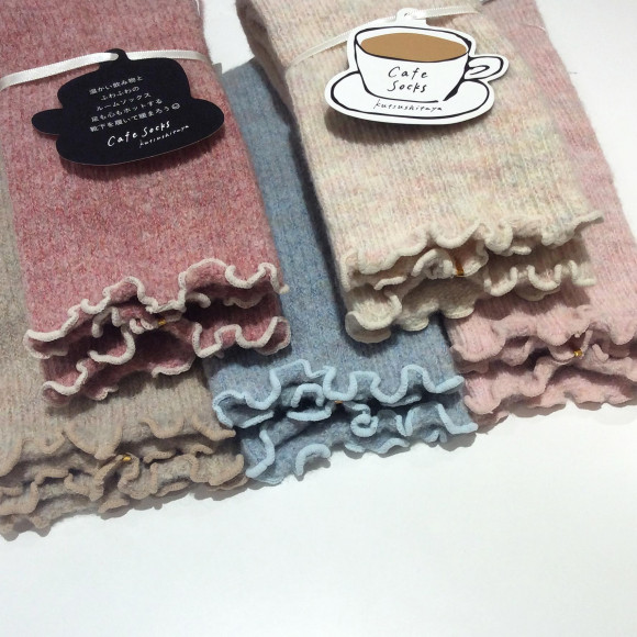 cafe socks