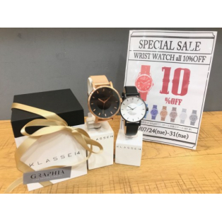 SPECIAL SALE!!腕時計  全品10%OFF