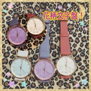 新作♡腕時計