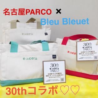 名古屋PARCO30thコラボ商品♡