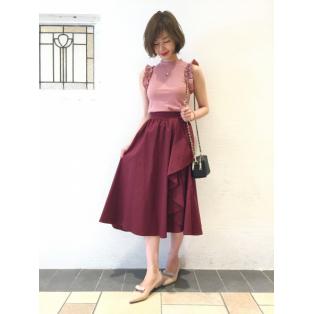 Frill chino flare skirt