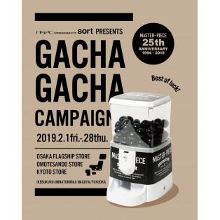 GACHA GACHA CAMPAIGN