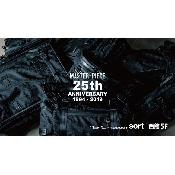 明日9月6日(金)発売【POTENTIAL BLACK LEOPARD】-25TH ANNIVERSARY MODEL-