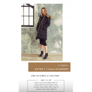 outer+1item ¥2,000OFF