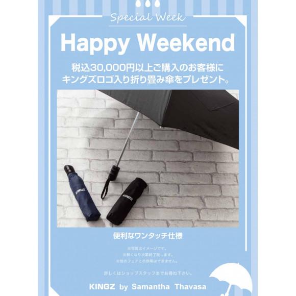 Happy Weekend★