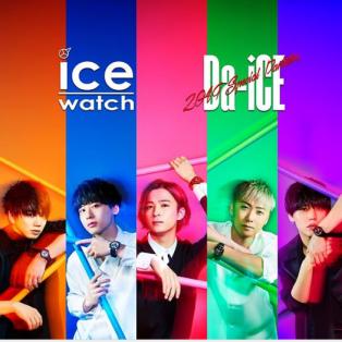 Da-iCE × ICE-WATCH