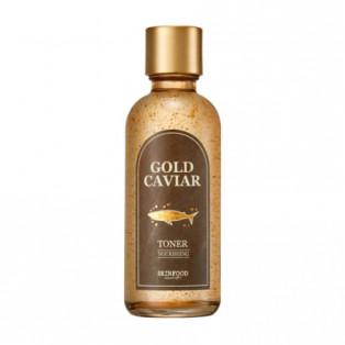 ゴールドキャビア トナー(化粧水)