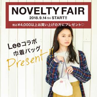 NOVELTY FAIR  ★☆