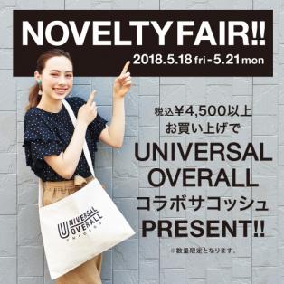 NOVELTY FAIR☆