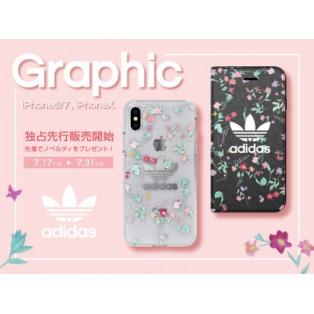 【先行販売開始】adidas Originals小花柄デザインの最新作♪