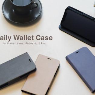 シンプルなデザインのiPhoneケース☆Daily Wallet Case