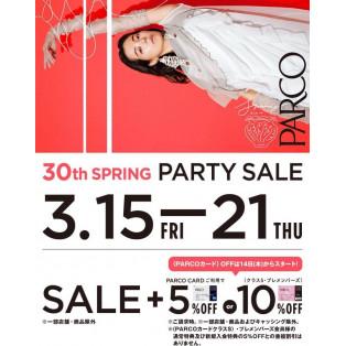 Party Sale ♩