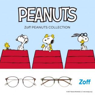 大人気の『Zoff PEANUTS COLLECTION』第2弾!