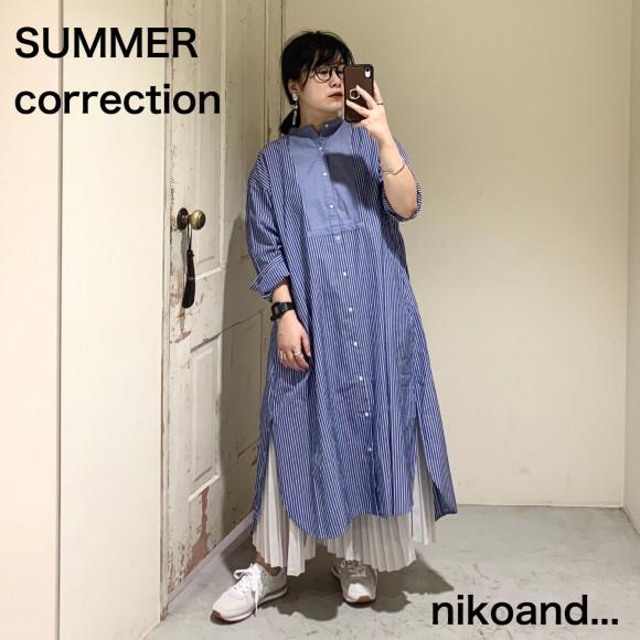 【スタッフおすすめ】夏のコーディネート
