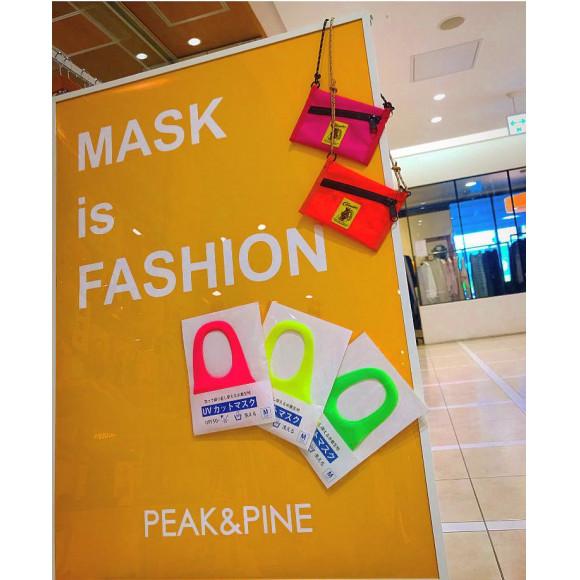 期間限定PEAK&PINE ≫≫≫  新作UVカットマスク入荷っっ!!! 西館3階 名古屋パルコ水着