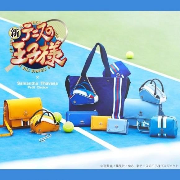 サマンサタバサプチチョイス×「新テニスの王子様」 Collaboration Collection Debut !!