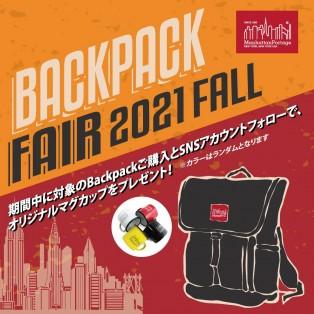 対象のBACKPACKをお買い上げでマグカップをプレゼント!!10月23日(土)BACKPACK FAIR2021開催!!