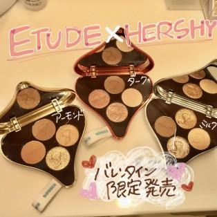 【限定】キスチョコレートコレクション♡