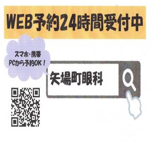 9/4(火)の診療時間変更のお知らせ