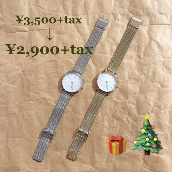 ♡大人気シンプル時計♡