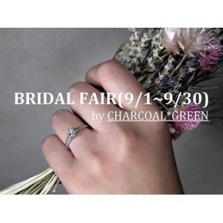 BRIDAL FAIR (9/1~9/30)
