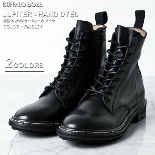 BUFFALOBOBS (バッファローボブズ)JUPITER-HAND DYED(ジュピター-ハンドダイ)手染め カウレザー 8ホール ブーツです。