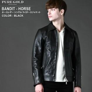 BUFFALO BOBS(バッファローボブズ)BANDIT-HORSE(バンディット-ホース)ホースレザー シングルライダースジャケットです。