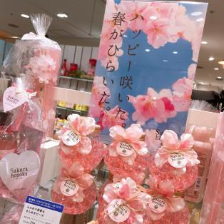 桜の香り発売!!