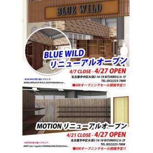 ★ビトルボビル改装リニューアルオープンのお知らせ★