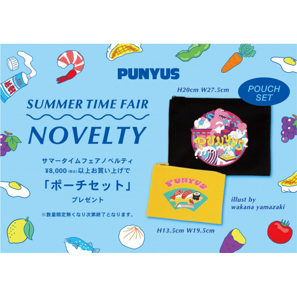 ☆SUMMER TIME FAIR NOVELTY☆