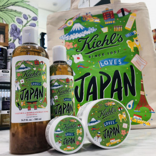 Kiehl's loves JAPAN 限定セット発売中!