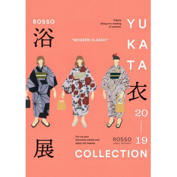 ☆ROSSO YUKATA COLLECTION☆