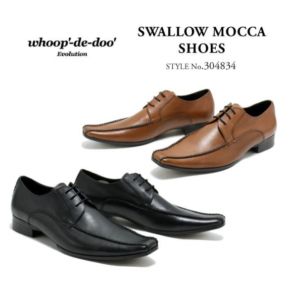 『swirl mocca business shoes』lowprice model !!
