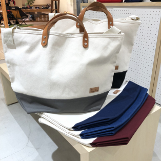 Collar Leather Tote Wide