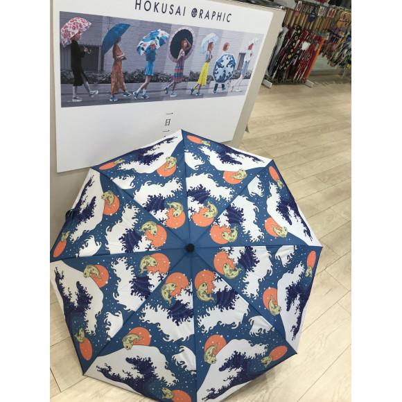 《《 三つ折り傘の新作情報 》》