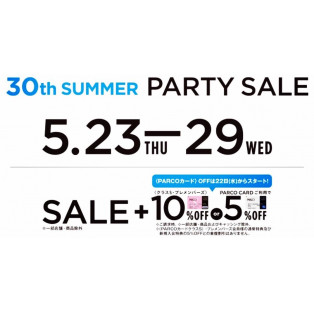 PARTY SALE start!