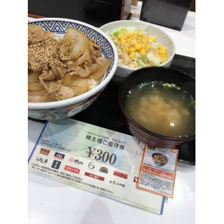 【トクメシ☆Part1】~吉野家編~