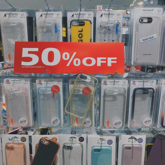 店内SALE!表示価格から50%OFF