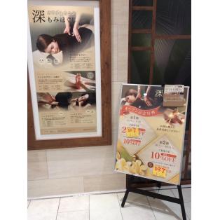 西館B1F☆オープン記念特典第二弾開催中☆あと3日☆