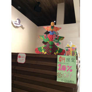 西館B1 リラクゼーションサロン☆ トータルセラピー☆